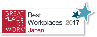 GREAT PLACE TO WORK Best Workplaces2017 Japan
